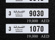 ارقام الشارجة 1070-3 / 9030-3 / 3313-3