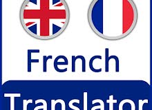 FRENCH TO ENGLISH