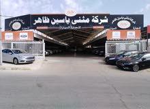 فرصة استثمارية للبيع معرض سيارات المنطقة الحره