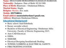 مهندس كهربائي سودانى.