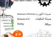 خدماتنا  صيانة الكهرباء والسباكه والمكيفات