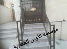شقه ارضيه مع ترس معفاه من الرسوم للبيع