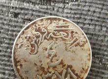عملة سعودية قديمة  ( بعهد الملك سعود )