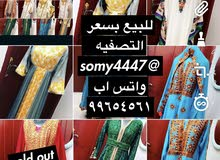 ملابس للبيع بسعر التصفيه