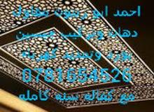 احمد  ابو  زيتون مقاول ديكور داخلي