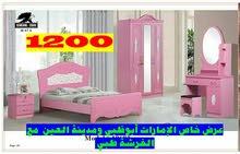 غرف0507434789