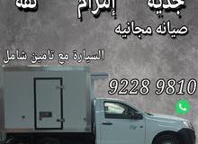عرض إيجار سيارات وانيت أسوزو ثلاجة في حالة ممتازة مع التأمين الشامل