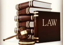 استشارات قانونية فورية 90ريال