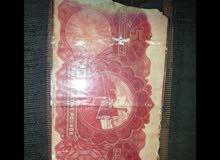 5 جنيهات فلسطينية عام 1944