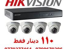 تركيب انظمة الحماية و المراقبة  (كاميرات المراقبة ,انظمة انذار,انظمة الدوام) كميرات كمرات انذار