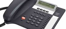 هاتف إرضي + ADSL للبيع