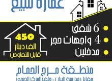 مرج الحمام -مقابل مدرسة البيان