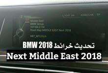 خرائط 2018 بي ام دبليو BMW