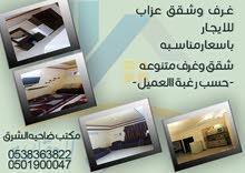Al Yarmuk neighborhood Al Riyadh city - 80 sqm apartment for rent