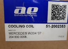 ثلاجة مكيف مرسيدس جديدة في كرتون حق - c-class شكل 2008 . سعرها في سوق 370.