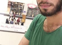 لخاطر الله اريد شغل اشتغل اي شي كوفي حداده صناعيه اي شي الهم الكه شغل والله مليت