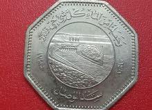 250 فلس  (العراق)