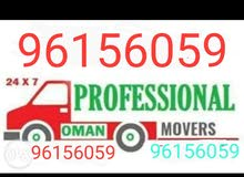 House shifting services I have good teem for workar plz contact me