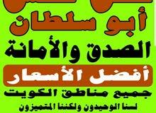 نقل عفش الكويت شقق منازل مكاتب اغراض اثاث تغليف تخزين فك وتركيب نجار غرف نوم