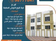 #فيلا رااقيه الخوض7/قريب مسجد الحكيم/رووعه تصميم راقي وبناء عالي الجوده#=