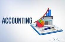 عمل الميزانيات و إقرار الزكاة والقيمة المضافة