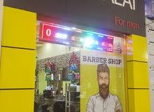 صالون رجالي للبيع في صويفيه شارع الوكالات لقطه بسعر مغري جدا