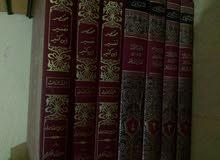 كتب دينيه في شتي نوحي الدين الإسلامي