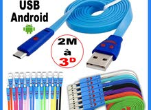 Câble chargeur Android 2m