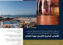 New Years Eve Gala Dinner AED 250 /- Per Person