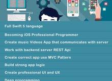 ابحث عن عمل مدرب برمجة تطبيقات آيفون في معهد