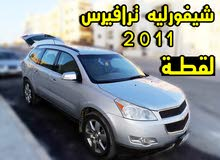 For sale 2011 Grey Traverse