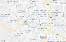 قطعه أرض تجاريه للبيع بحوض دبات ابو النصر