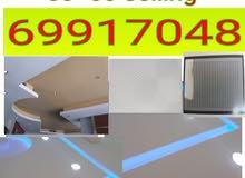 decor services