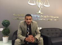 مجموعه الشال القانوني لكافة الخدمات القانونية في كافة القضايا  وصياغه المذكرات واللوائح والطلبات