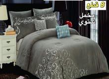 عشانكم حطمنا الاسعار