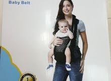 شيّال أطفال ماركة ماضر كيير من 0 ل 6 شهور و من 6 0شهور ل 3 سنين الالوان