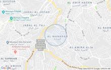 عمان.جبل المنارة خلف مدرسة جلال بجانب المنتزه