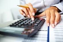 مطلوب موظفين وموظفات للعمل في قطاع البنوك