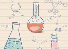 مدرس كيمياء لمراحل 10..11..12