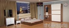 غرف نوم جديدة بسعر الجمله