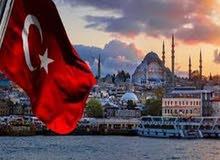 مطلوب مدرس لغة تركية- الزرقاء
