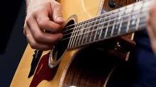 دروس جيتار للمبتدئين   - Guitar lessons