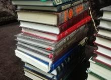 كتب قديمة للبيع العدد 23