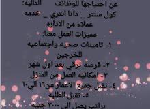 الجيزة فيصل