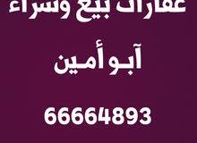 مطلوب شقق للإيجار  يوجد لدينا شقق. للإيجار.  التواصل عبر الهاتف 6664893