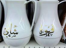 طقم دلات القهوة والشاي ب7،5 ريال