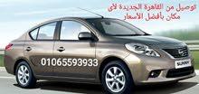 خدمات توصيل بالسيارة بالقاهرة الجديدة
