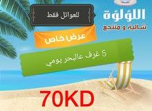 apartment for rent in Mubarak Al-KabeerAl-Qusour