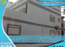 بيت حكومة للبيع في بيان ق8