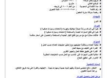 المملكة العربية السعودية - الدمام